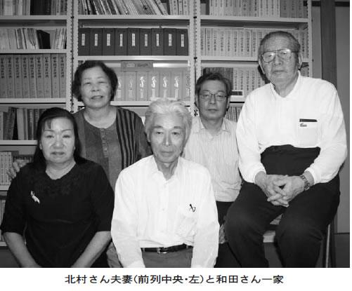 創価学会を脱出した北村さん夫妻と和田さん一家