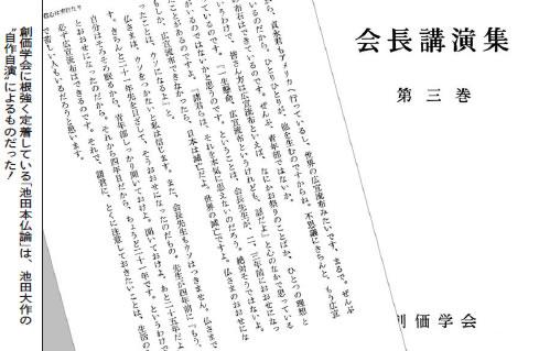 468号.pdf