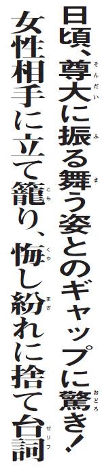 顕正会浅井