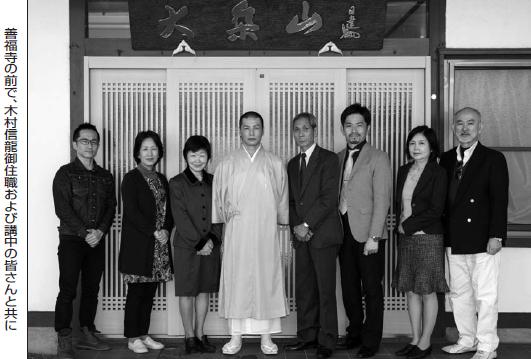 京都 善福寺